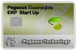 Pegasus ERP Eλαιοτριβείο