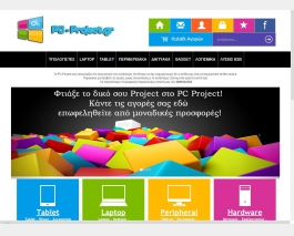pc-project.gr