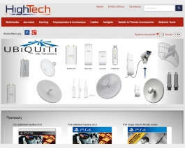 hightech.com.gr
