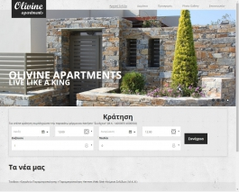 olivine-apartments.gr