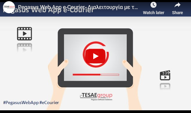 Courier Software