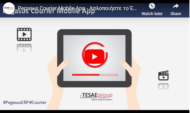 Video - Pegasus Courier Mobile App